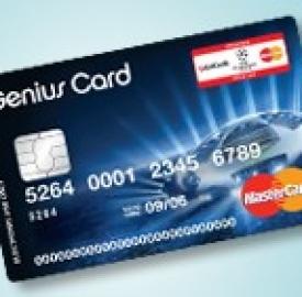 Genius Card di Unicredit