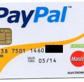 La carta Paypal si rifà al circuito MasterCard