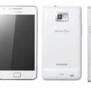 Ritardi sull'aggiornamento di Android 4.0 per Samsung Galaxy S2 in Italia