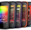 L'HTC Explorer