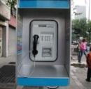 New York converte le cabine al Wi-Fi