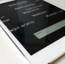 iPad Mini, prezzi stracciati