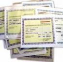 rc auto, contrassegno digitale: addio al contrassegno cartaceo