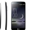 Lg Flex, le caratteristiche del nuovo cellulare LG