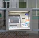 Agos Ducato: il prestito che permette di saltare la rata
