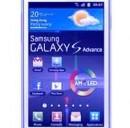 Caratteristiche Samsung Galaxy S Advance