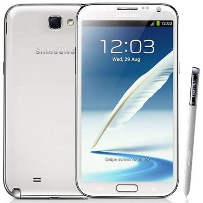Galaxy Note 2, le ultime offerte più vantaggiose