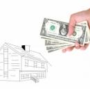 Finanziamento sulla prima casa
