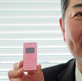 Phone Strap 2: il più piccolo cellulare del mondo