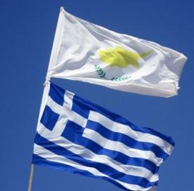 Bandiera cipriota e greca