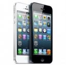 Il nuovo iPhone 5S di Apple.