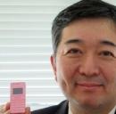 Phone Strap, il cellulare più piccolo al mondo