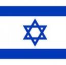 Tamar, nuovo Eldorado energetico di Israele