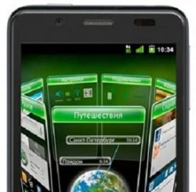 Lo smartphone Neo N003