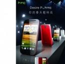 Smartphone HTC desire P