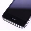 Samsung Galaxy S2, dilemma sull'aggiornamento