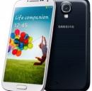 Samsung Galaxy S4 Zoom, lo smartphone per fotografi