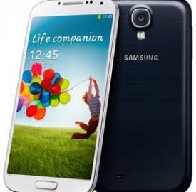 Il nuovo Samsung Galaxy S5, caratteristiche probabili
