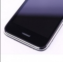 Samsung Galaxy Memo: caratteristiche tecniche, uscita e prezzo