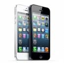 iPhone 5S: importanti novità sul nuovo melafonino