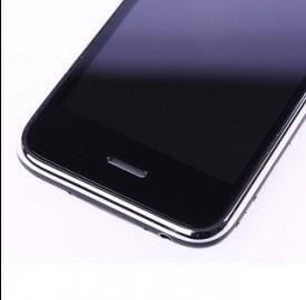 LG G2: il nuovo smartphone successore dell'Optimus G.