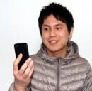 Sony Xperia E, caratteristiche