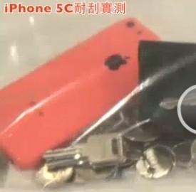 L'iPhone 5C potrebbe avere un rivestimento in plastica resistente