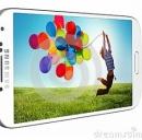 Galaxy S4 a prezzi vantaggiosi