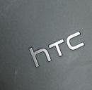 HTC One Max, possibile scheda tecnica