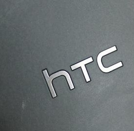 Apparse in rete probabili immagini del nuovo HTC One Max