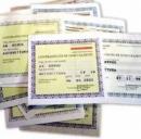 Risparmiare sull'Rca scegliendo le garanzie