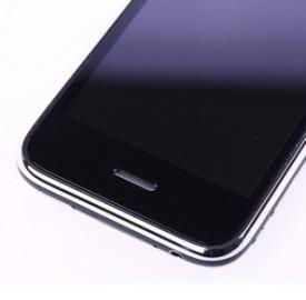 Samsung Galaxy S4, le offerte più allettanti