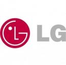 Lg Optimus G Pro: eleganza e prestazioni al top