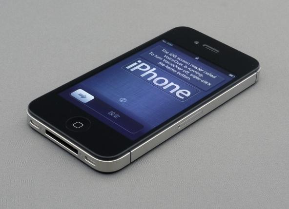 iPhone 6 in arrivo entro la seconda metà del 2014.