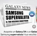Offerta Samsung Galaxy S4 e Note 3: incentivi rottamazione vecchio smartphone fino al 23 febbraio