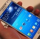 Il modello di punta della Samsung ora in commercio