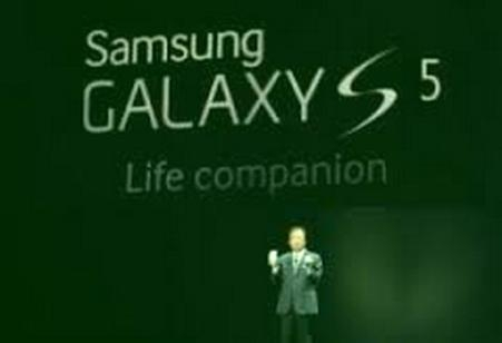 News sul Samsung Galaxy S5