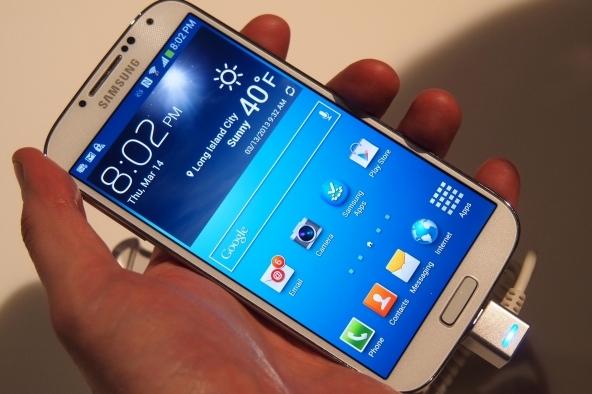 Un'immagine di Samsung Galaxy S4