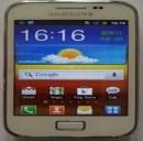 Offerte e miglior prezzo Galaxy S3 e S2 Plus