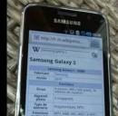 Samsung Galaxy S5: scanner dell'iride o delle impronte digitali?