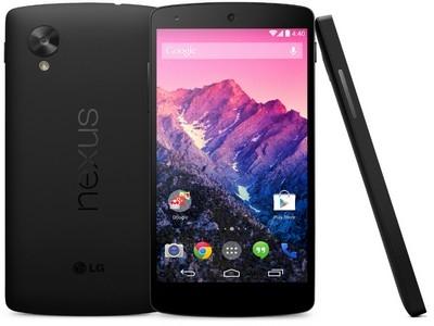 Offerta e prezzo più basso Nexus 5