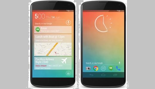 Prezzo e recensione Google Nexus 5