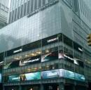 Sofferenze bancarie sfiorano i 200 miliardi