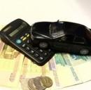 Assicurazione auto: e se la compagnia fallisce?