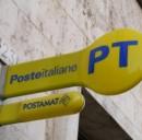 Carta PostePay Evolution: la ricaricabile con IBAN di Poste Italiane