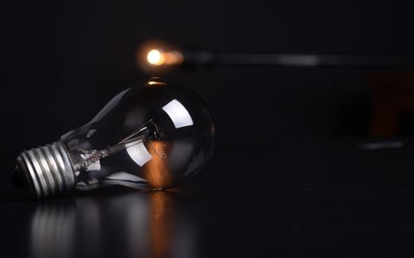 Disdetta Enel Energia: tutti i dettagli