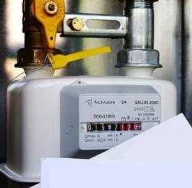 Come leggere il contatore gas elettronico?